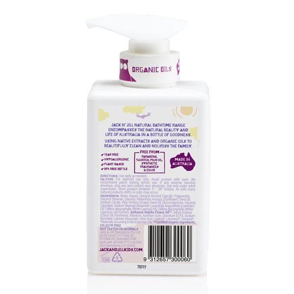 Crema hidratanta bebelus JacknJill Serenity pentru bebe 1